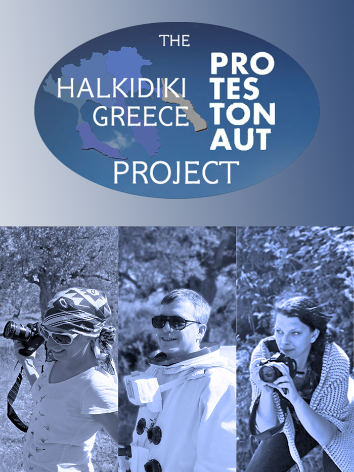 halkidiki greece teaser three protestonauts logo 3