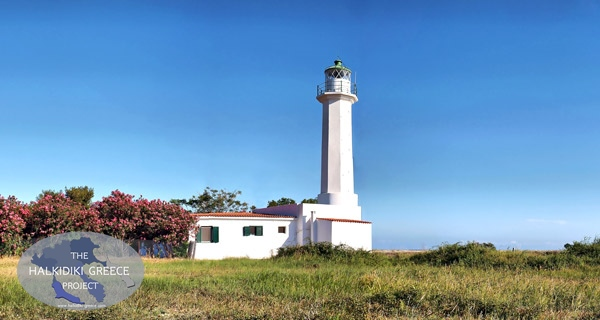 kassandra halkidiki greece sightseeing posidi lighthouse 600x320logo