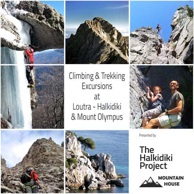 climbing excursion workshop halkidiki greece 400x400