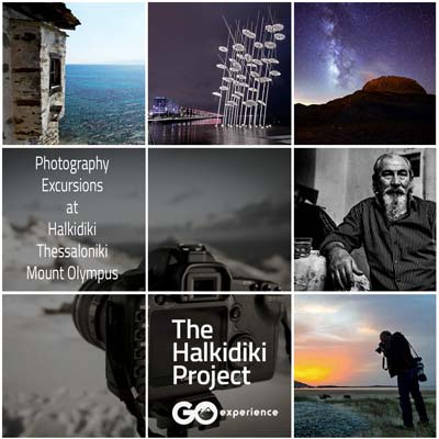 photography excursion workshop halkidiki greece 400x400